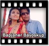 Premer Bazare - MP3