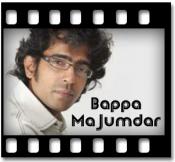 Din Bari Jai - MP3