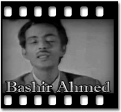 Gulshan Mein Baharon Mein Tu hai - MP3