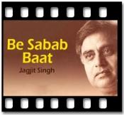 Be Sabab Baat - MP3