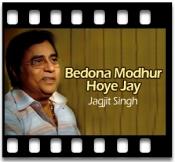 Bedona Modhur Hoye Jay - MP3