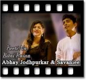 Beeti Na Bitai Raina (Cover) - MP3