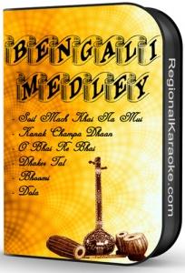 Bengali Medley - MP3