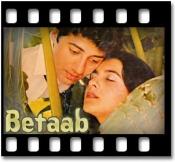Jab Hum Jawan Honge - MP3