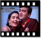 Chaand Nikla Bhi Nahin (With Male Vocals) - MP3