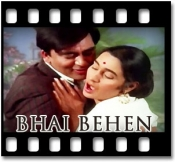 Dheere Dheere Mohabbat Jawan Ho Gayi (With Male Vocals) - MP3