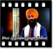 Inhi Ki Kirpa (Gurbani Shabad Kirtan) - MP3