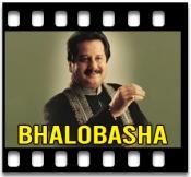 Bhalobasha - MP3