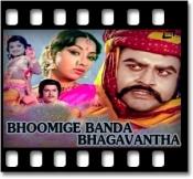 Bhoomige Banda Devaki kanda - MP3 + VIDEO