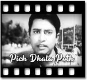 Bhule Gechi - MP3