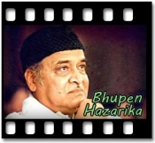 Milanor Ei Shubhokhan - MP3