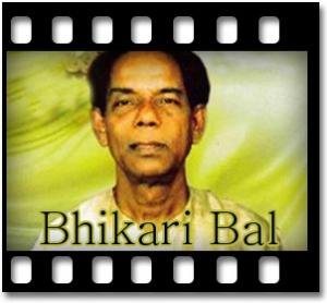 Dinabandhu Daitari - MP3