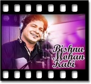 Lakhye Papa Karichi - MP3