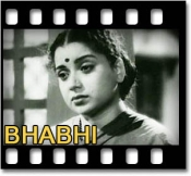 Chali Chali Re Patang (With Female Vocals) - MP3