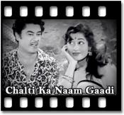 Haal Kaisa Hai Janab Ka - MP3