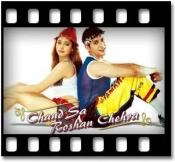 Aage Aage Chahat Chali - MP3