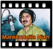 Chandana Manivaathil - MP3