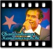 Sithe Sathuta - MP3