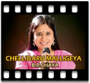 Chellidaru Malligeya - MP3 + VIDEO