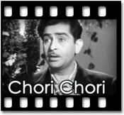 Ye Raat Bheegi Bheegi - MP3