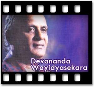 Asha Dasin Dakine - MP3