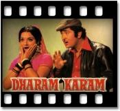 Tere Humsafar Geet Hain - MP3