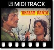 Duniya Chhute Yaar Na Chhute - MIDI