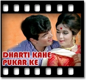 Je Hum Tum Chori Se (With Male Vocals) - MP3