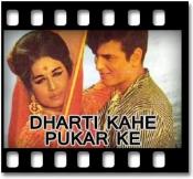 Khushi Ki Wo Raat - MP3