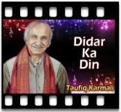 Didar Ka Din - MP3