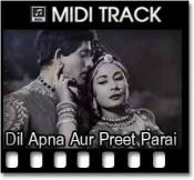 Mera Dil Ab Tera Ho - MIDI