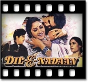 Chandni Raat Mein - MP3