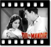 Dil Ek Mandir Hai (With Female Vocals) - MP3