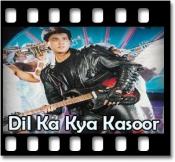 Dil Jigar Nazar Kya Hai - MP3