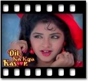 Mera Sanam Sabse Pyaara Hai (With Female Vocals) - MP3