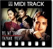 Pehle To Kabhi Kabhi Gham Tha - MIDI