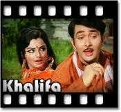 Dil Machal Raha Hai (With Female Vocals) - MP3