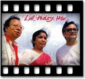 Bheeni Bheeni Bhor - MP3