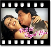 Dil To Pagal Hai - MP3