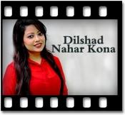 Reshmi Churi - MP3