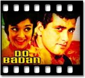 Bhari Duniya Mein - MP3