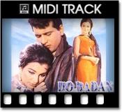 Jab Chali Thandi Hawa - MIDI