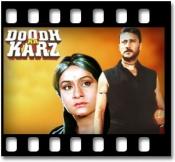 Shuru Ho Rahi Hai Prem Kahani (With Female Vocals) - MP3