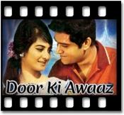 Hum Bhi Agar Bachche Hote - MP3