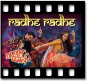 Radhe Radhe - MP3