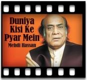 Duniya Kisi Ke Pyar Mein - MP3 + VIDEO