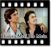 Tere Jaisa Bhai (Sad) - MP3
