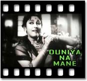 Tum Chal Rahe Ho - MP3