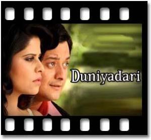 Deva Tujhya Gabharyala - MP3