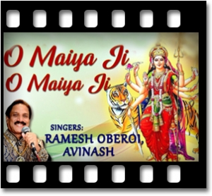 Dwaar Khol Ke Rakhna - MP3